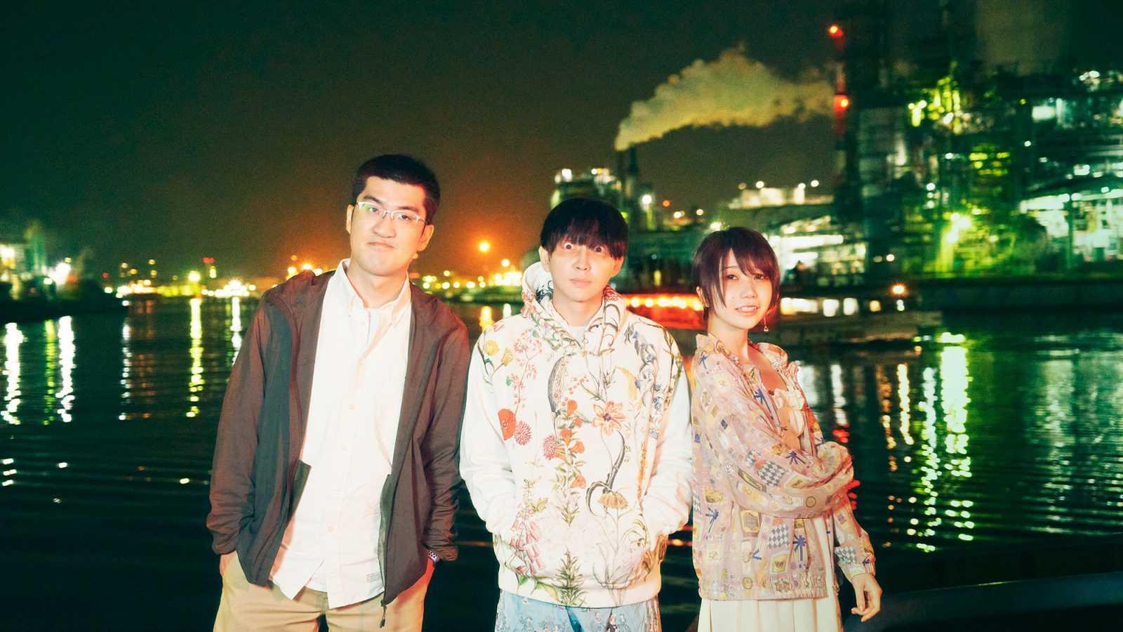 Shinsei Kamattechan to Live Stream