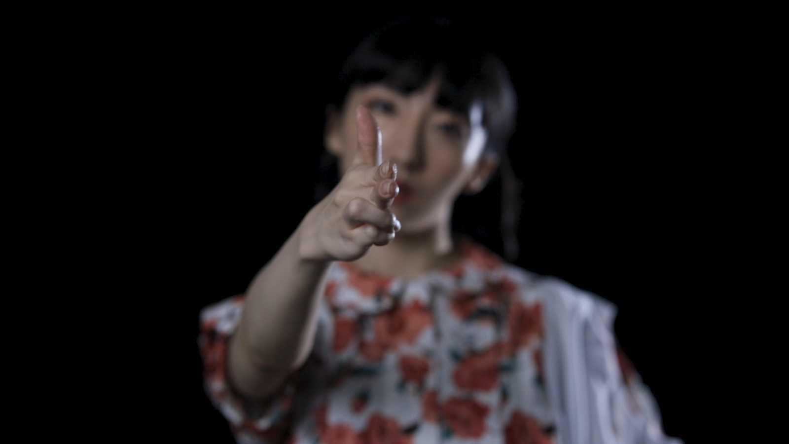 """HARU NEMURI Reveals """"bang"""" Music Video © HARU NEMURI. All rights reserved."""