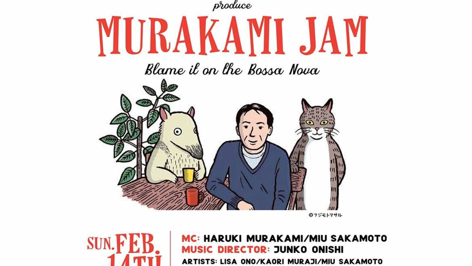 Haruki Murakami to Present Global Streaming Event