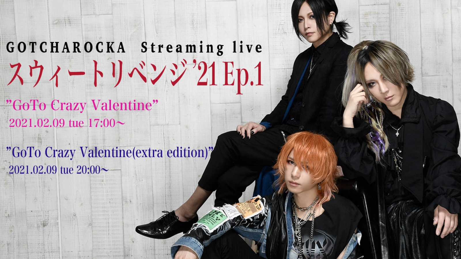 GOTCHAROCKA to Live Stream Two-Part Event