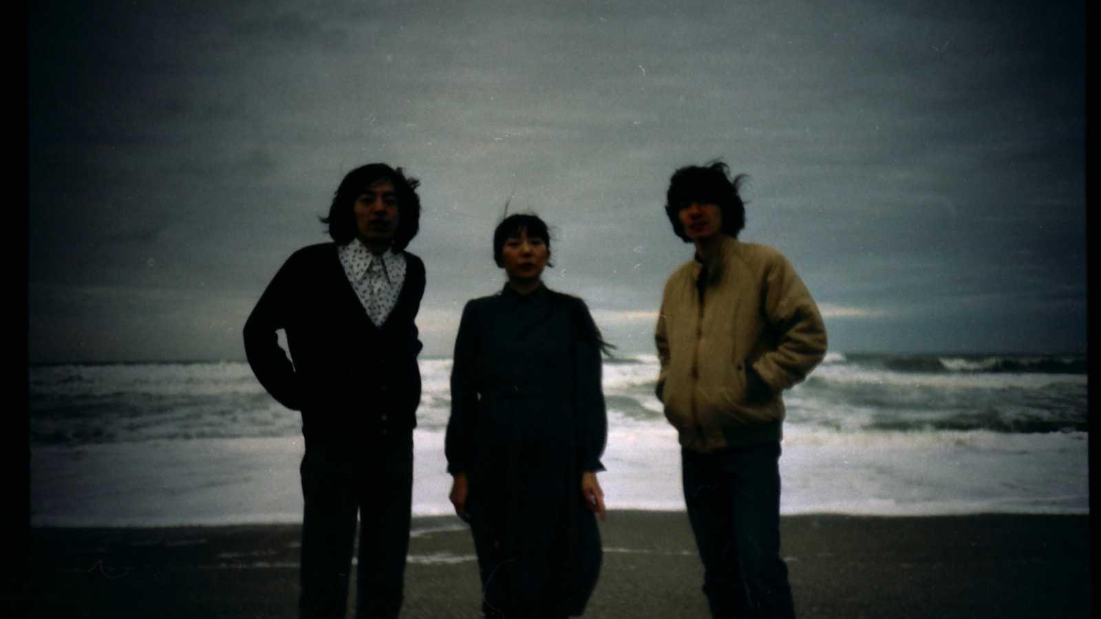 Haastattelussa Lamp-yhtyeen Taiyo Someya