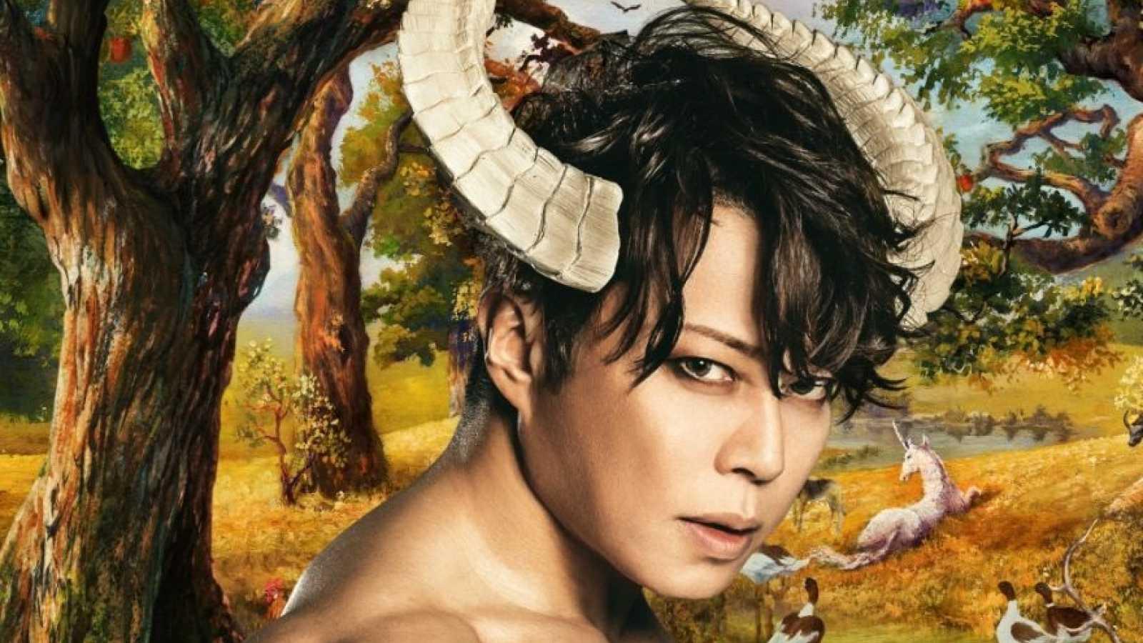 Nouveau single de Takanori Nishikawa © Sony Music Entertainment (Japan) Inc. All rights reserved.