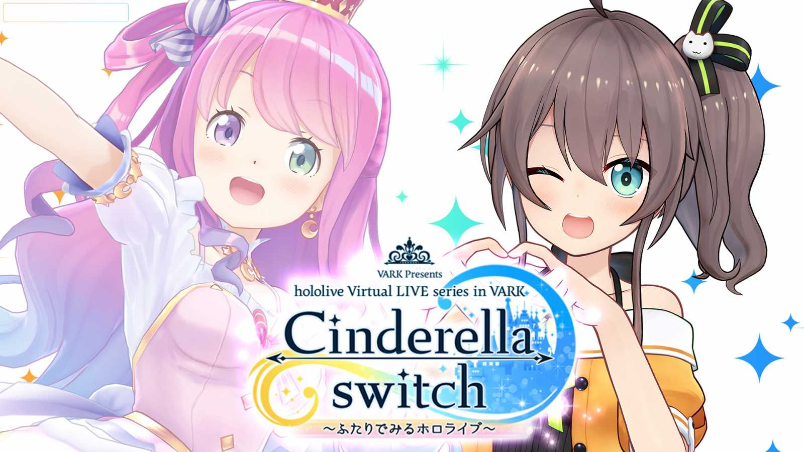 "Himemori Luna and Natsuiro Matsuri to Headline ""Cinderella Switch vol.4"" Virtual Concert © Hololive / VARK Inc. All rights reserved."