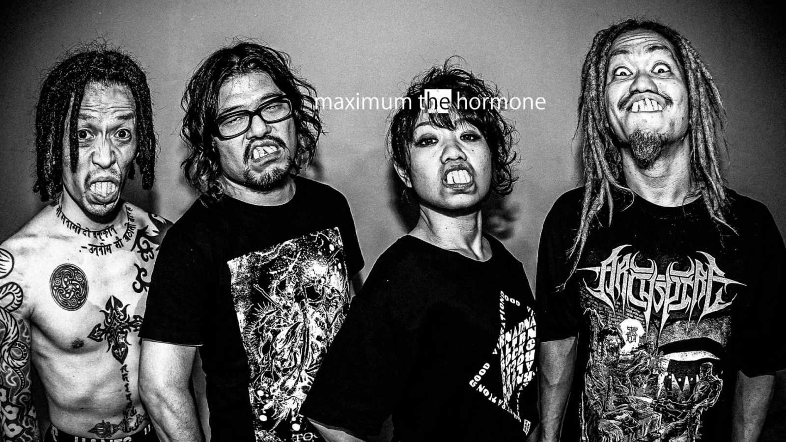 """MAXIMUM THE HORMONE stellen Theme Song zu """"Record of Ragnarok"""" © MAXIMUM THE HORMONE. All rights reserved."""