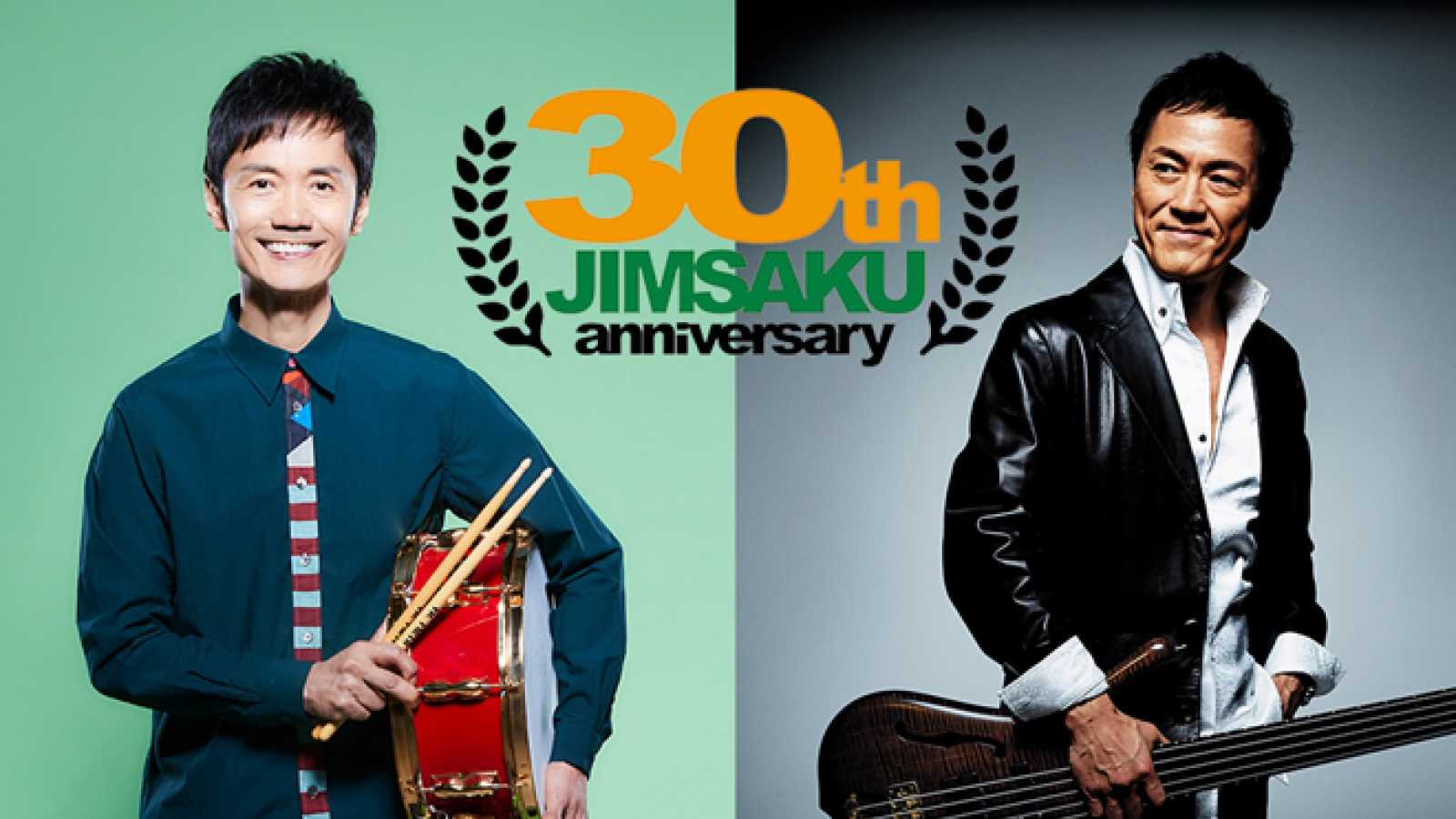 New Album from JIMSAKU © KING RECORD CO., LTD. All rights reserved.