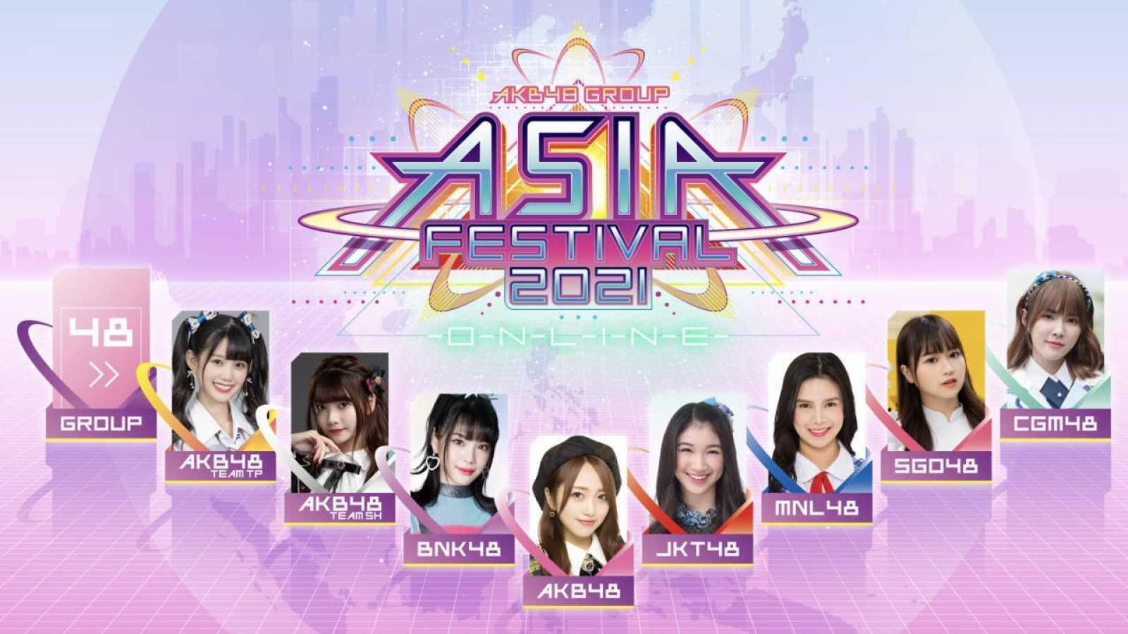 AKB48 to Live Stream Online Festival Worldwide © Vernalossom Co., Ltd. All rights reserved.