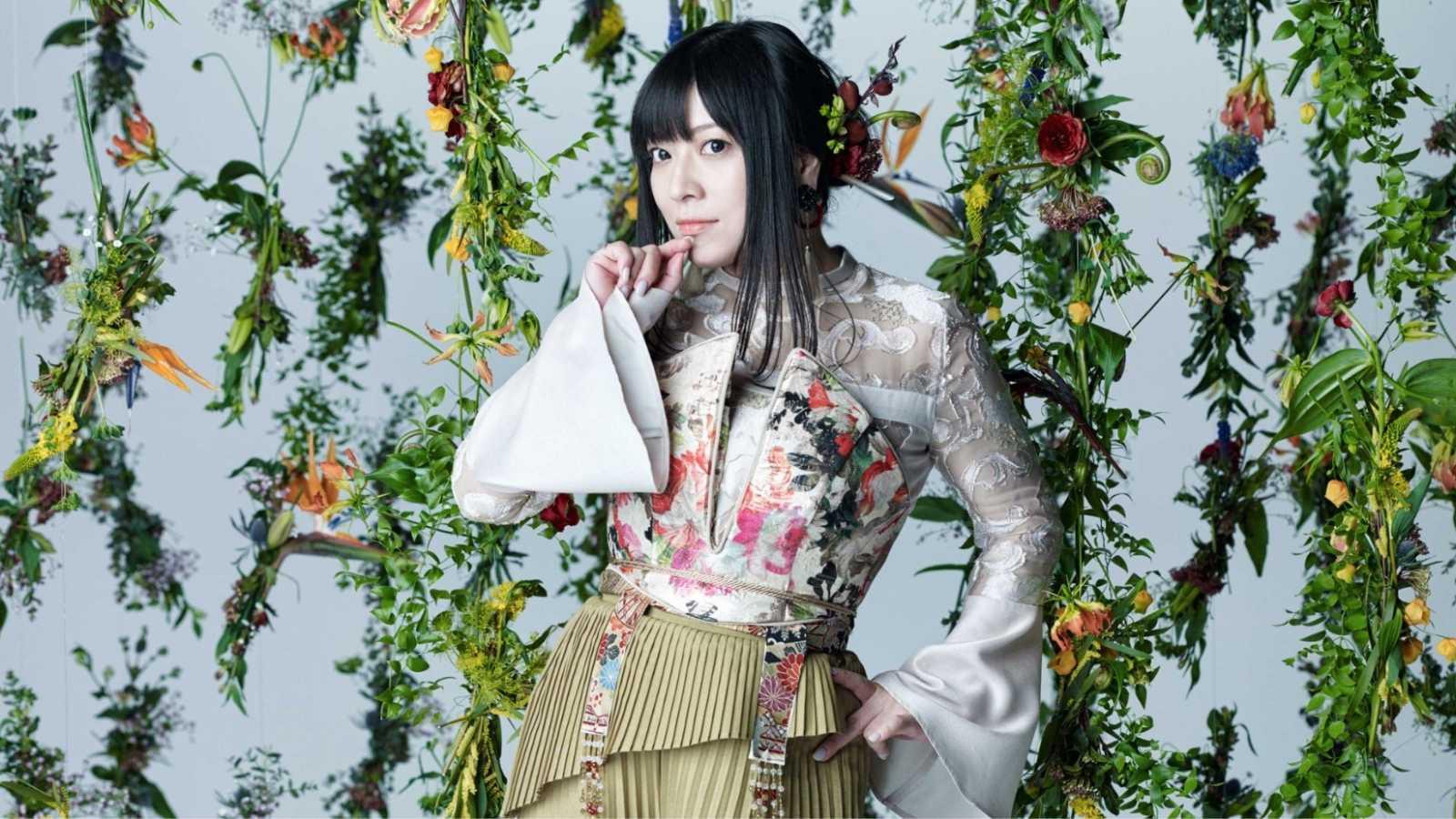 Suzuhana Yuko © Yuko Suzuhana. All rights reserved.