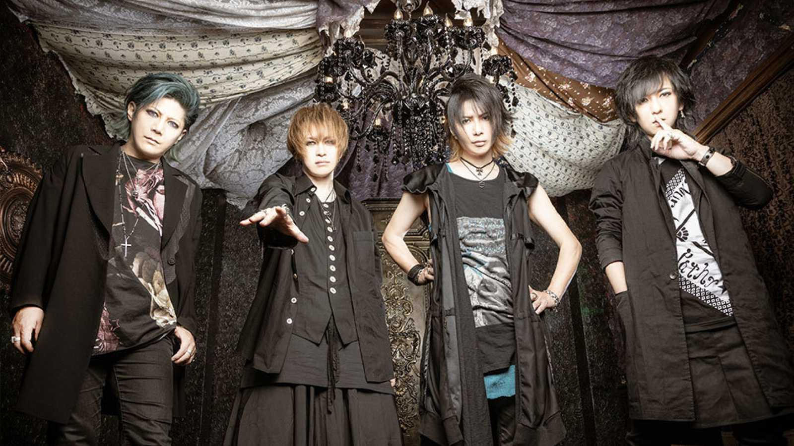 Interview with THE MICRO HEAD 4N'S