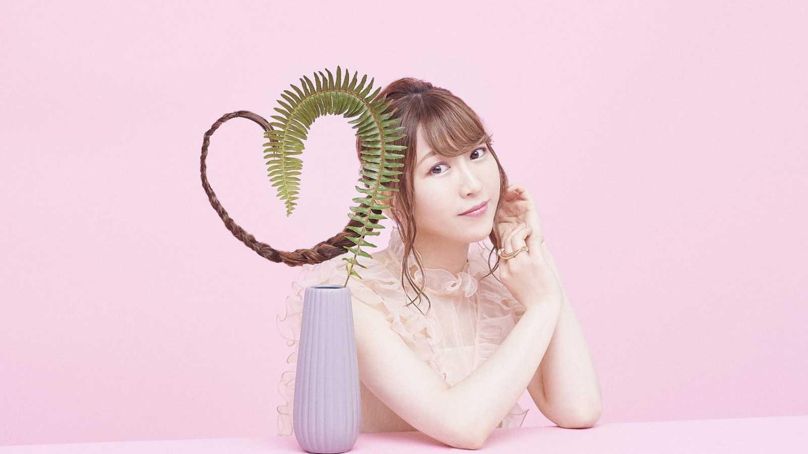 Neue Single von Yasuno Kiyono © FlyingDog, Inc. All rights reserved.