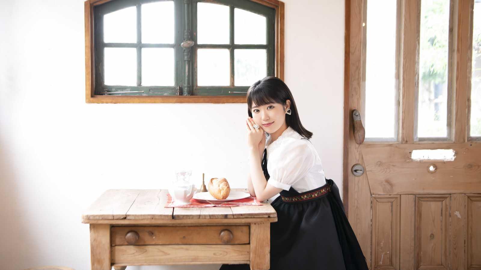 Neue Single von Toyama Nao © FlyingDog, Inc. All rights reserved.