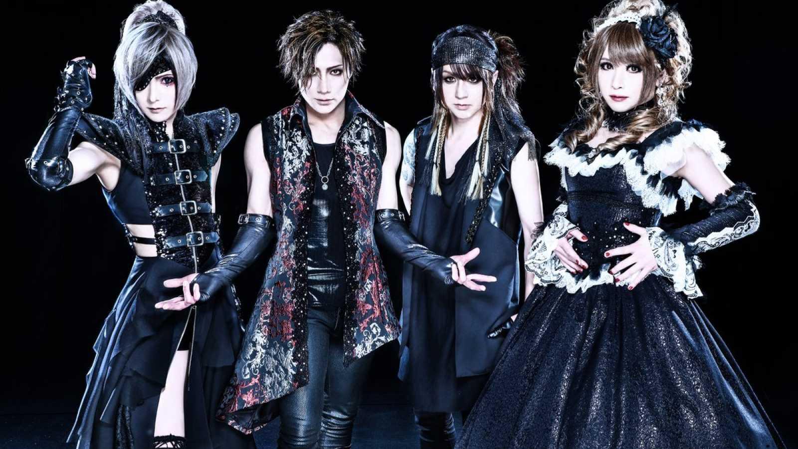 Jupiter Announce First Live Stream Concert © Jupiter. All rights reserved.