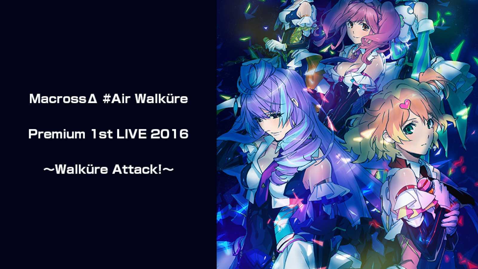 Remastered Macross∆ Concert