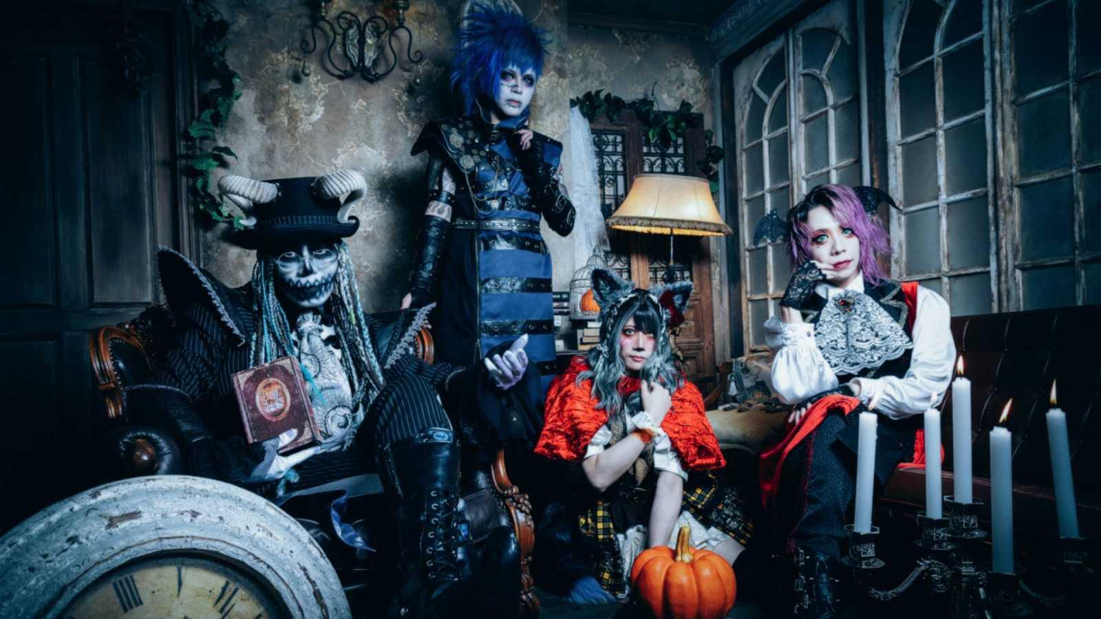 New Single from Leetspeak monsters