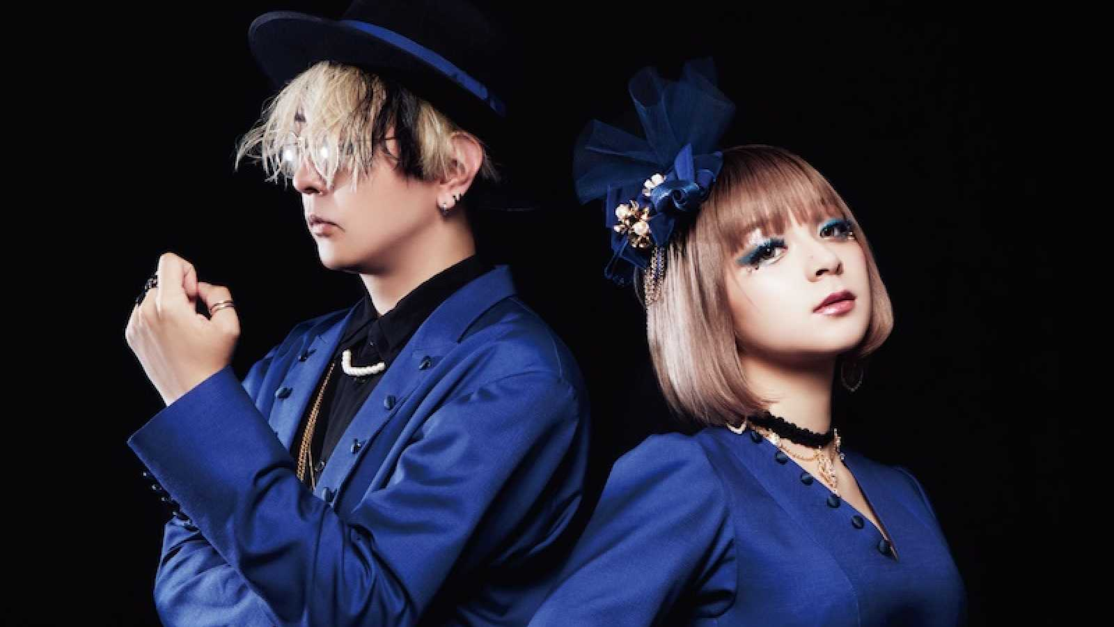 New Album from GARNiDELiA © PONY CANYON INC. All rights reserved.