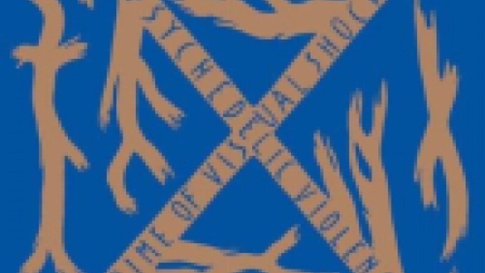 Blue Blood - X Japan [chroniques classiques] © JaME