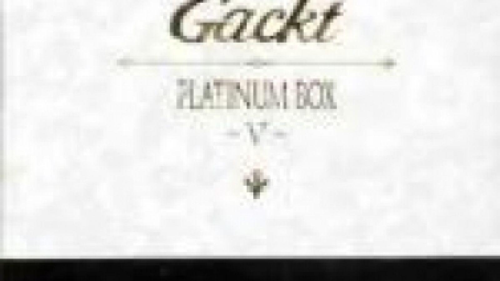 New Gackt Box ©