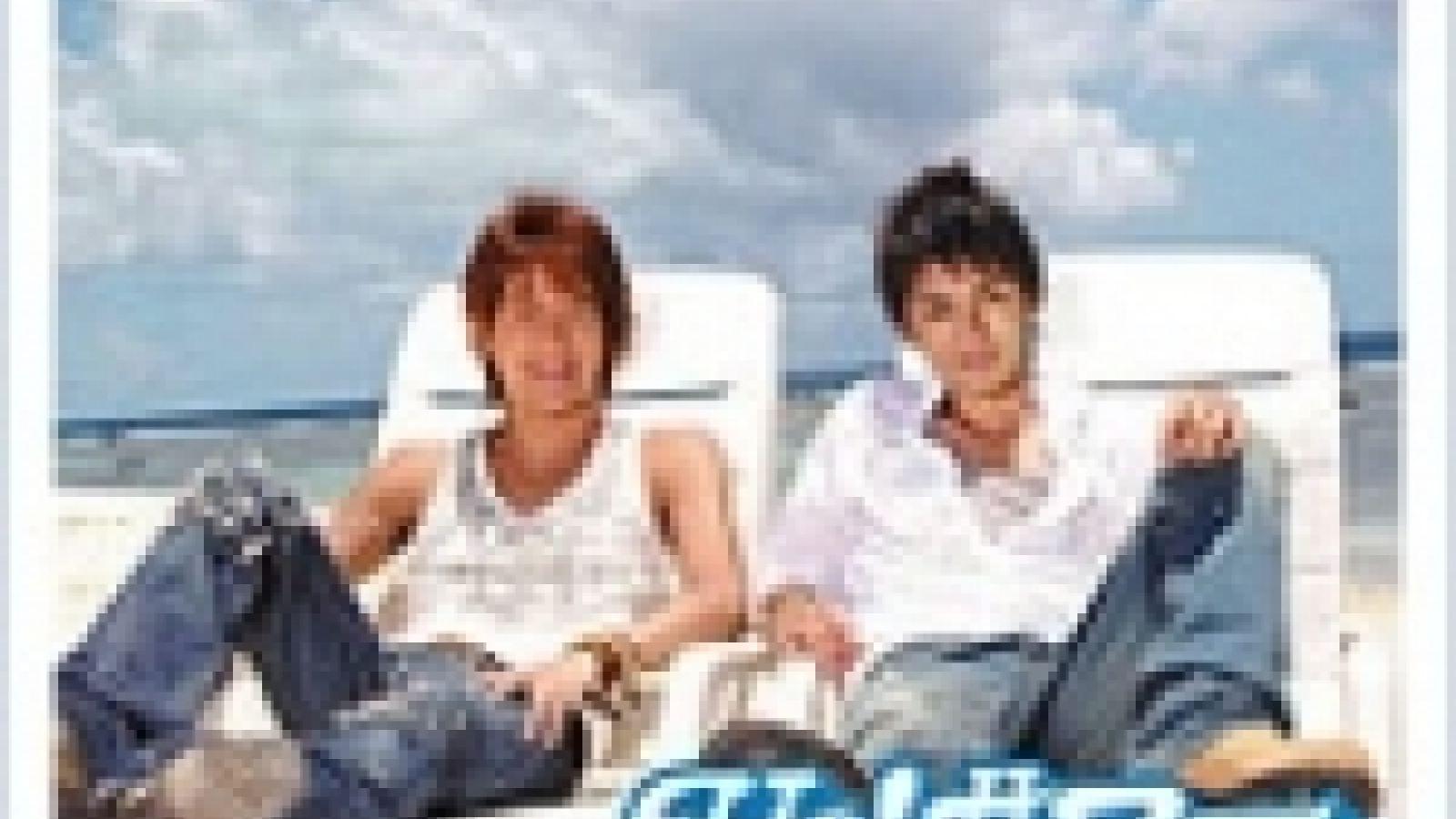 Tackey & Tsubasa - Ho! SUMMER - Limited Edition © JaME