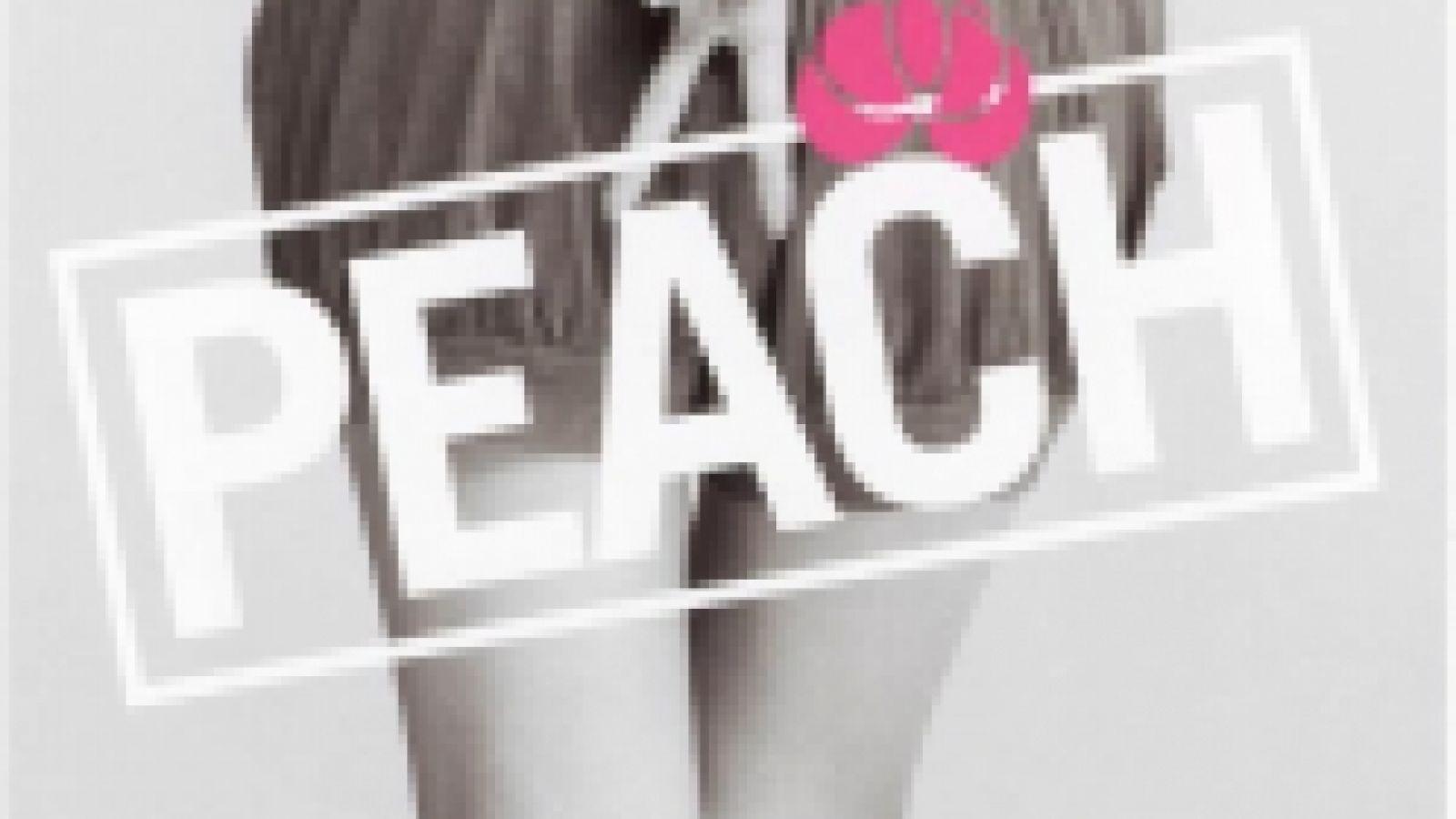 Otsuka Ai - PEACH/HEART © JaME - Oricon