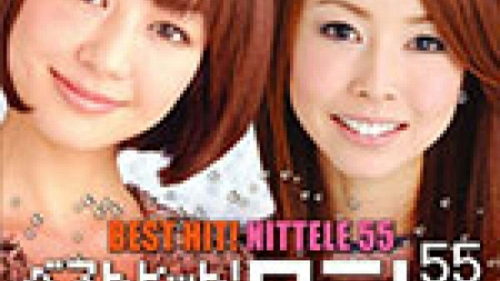 Best Hit! Nittele 55 avex Edition © Avex Entertainment Inc.
