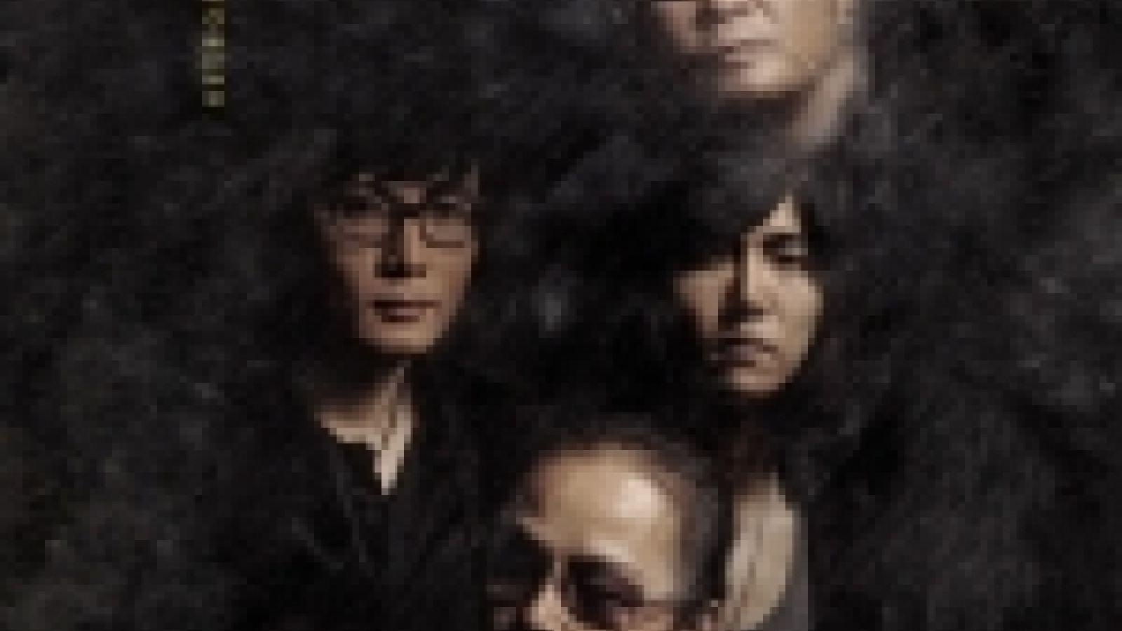 Metal Band Boohwal Celebrates its 25th Anniversary © Lee Seung Gi