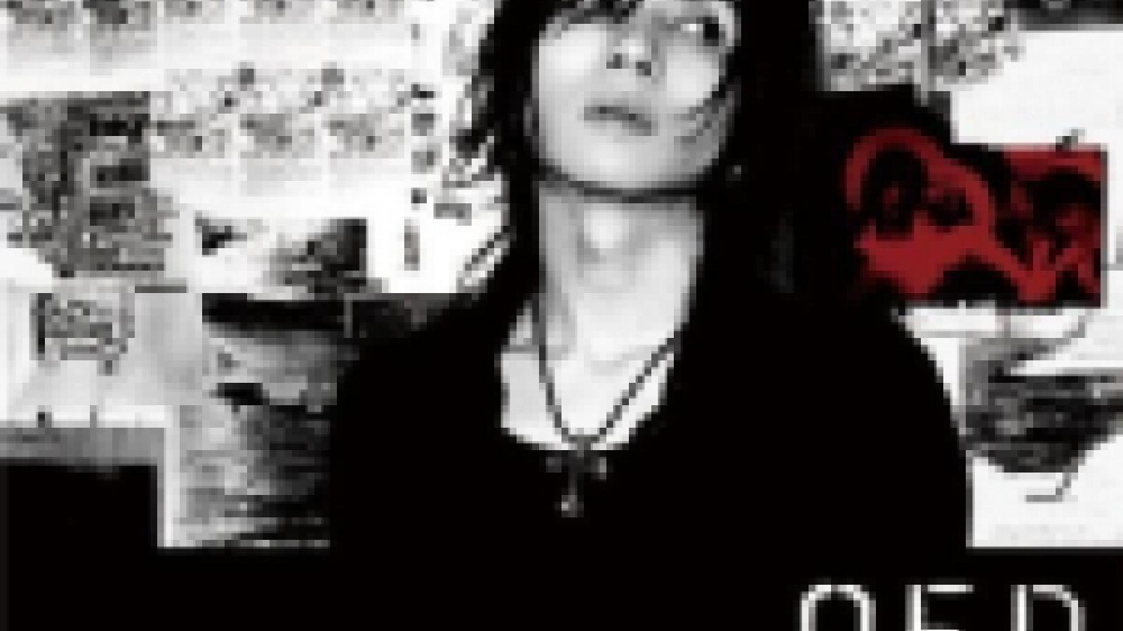 Acid Black Cherry Album © JaME