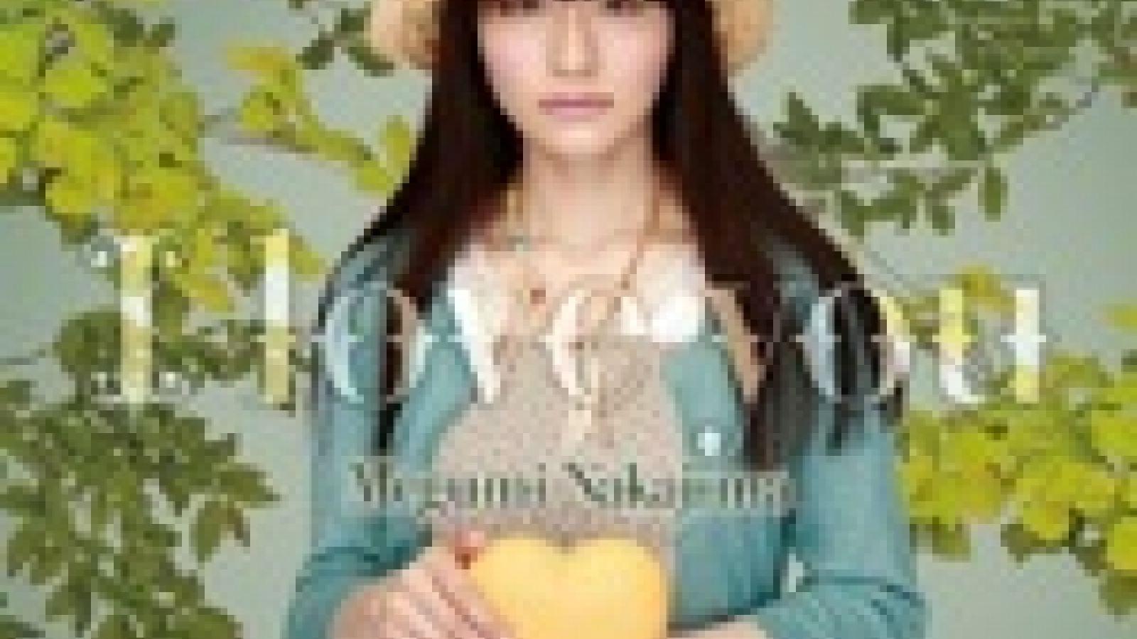 Nakajima Megumi - I love you © JaME