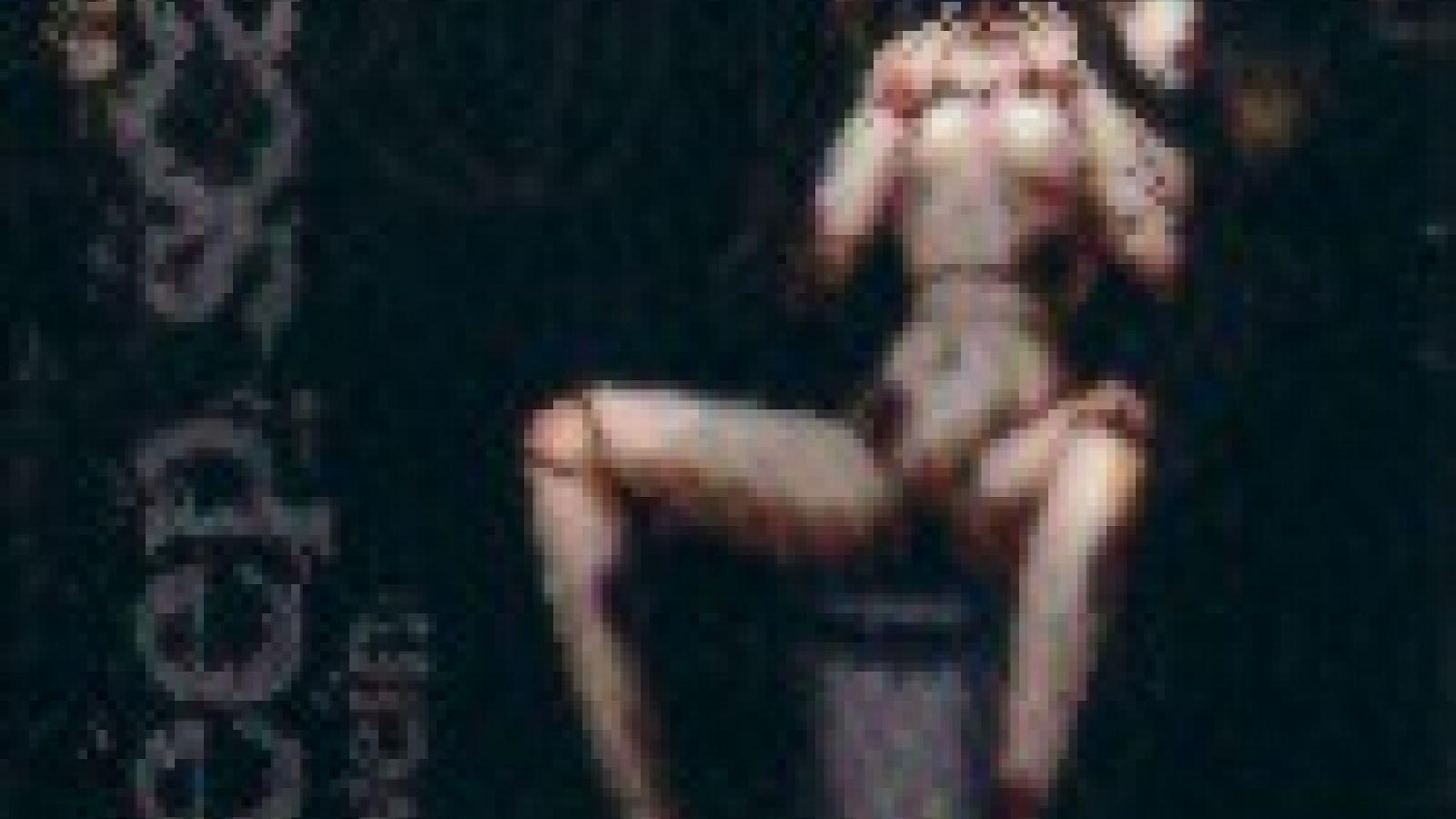 O segundo single do Schwein © Avex Entertainment Inc.