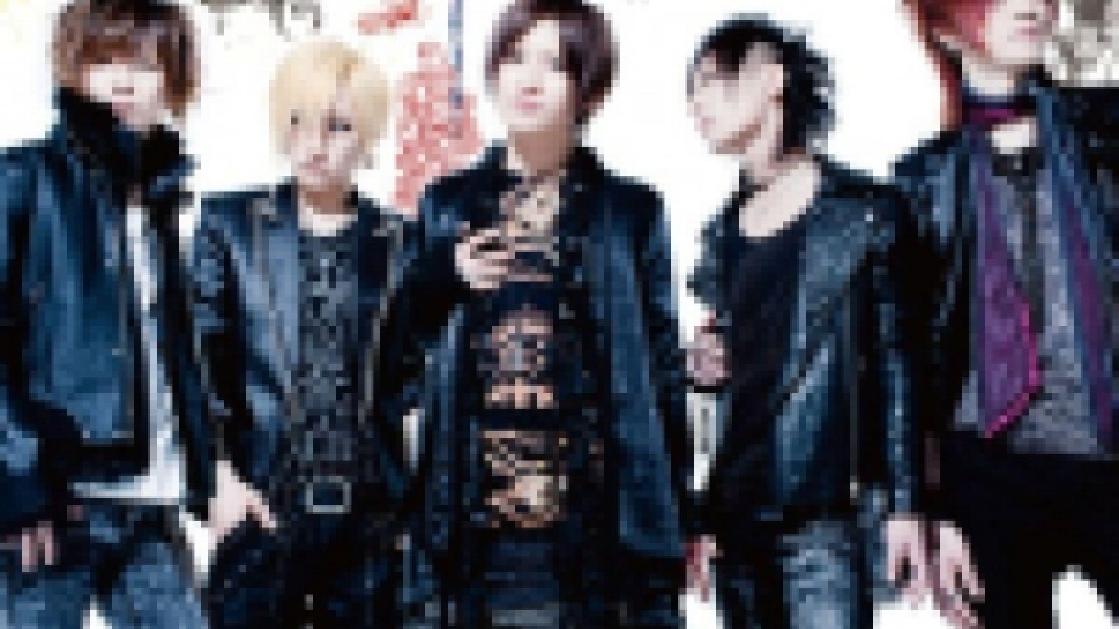Lc5 sort son troisième single © Sony Music Entertainment (Japan) Inc.