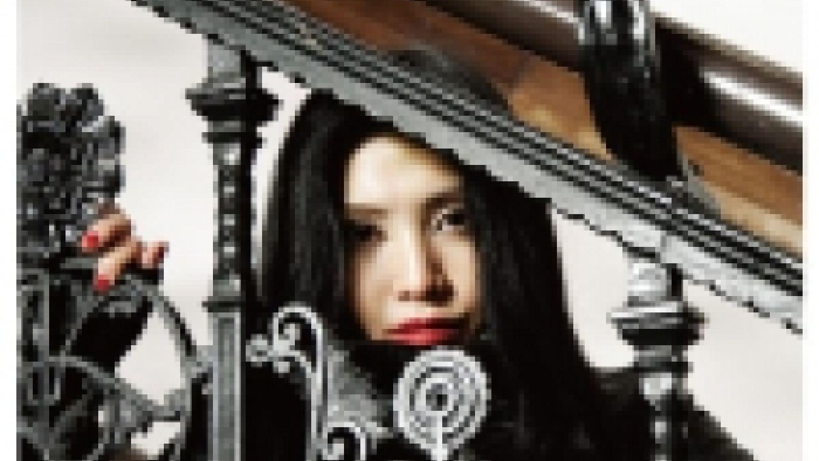 Novo single e álbum de Onitsuka Chihiro © Avex Entertainment Inc.