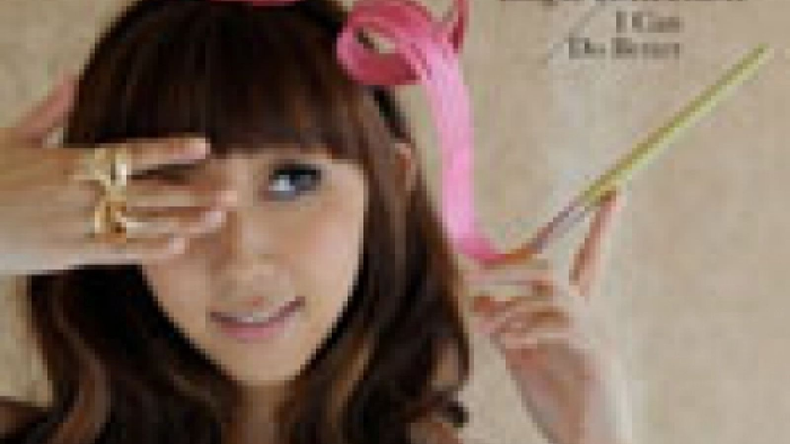 Rie fus Greatest Hits © Sony Music Entertainment (Japan) Inc.