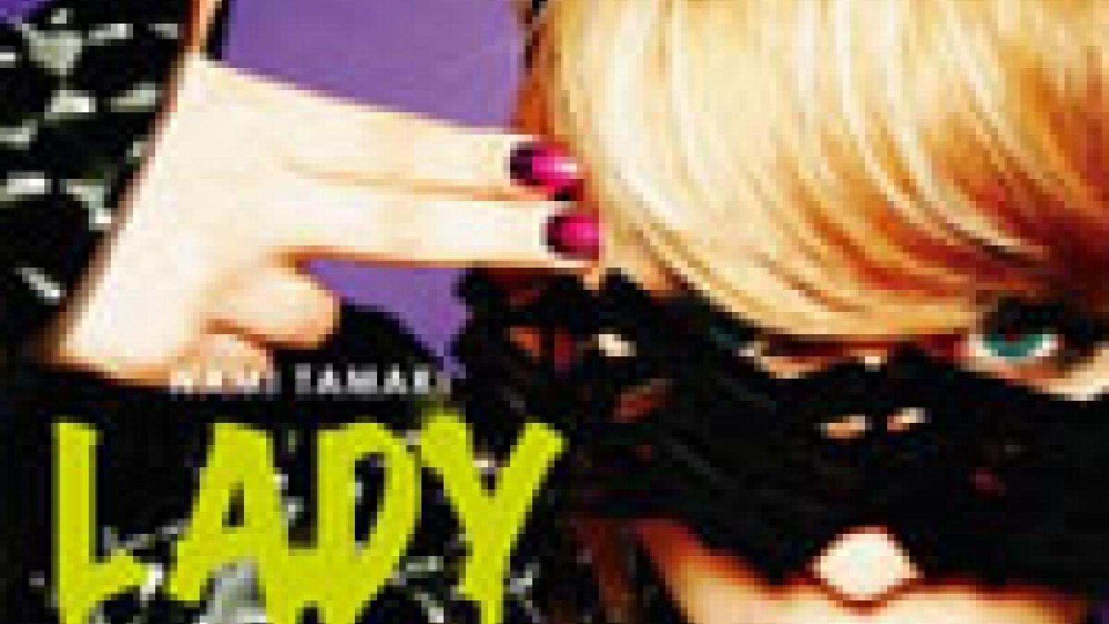 Tamaki Nami lançará o single LADY MIND © 2014 Warner Bros. Entertainment Inc. All right reserved.