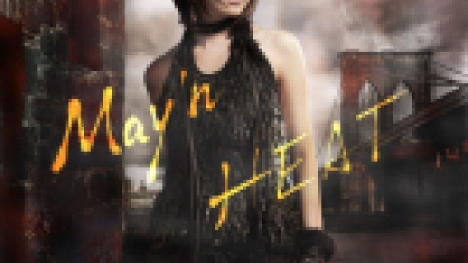 May'n将发行第三张专辑《HEAT》 © May'n