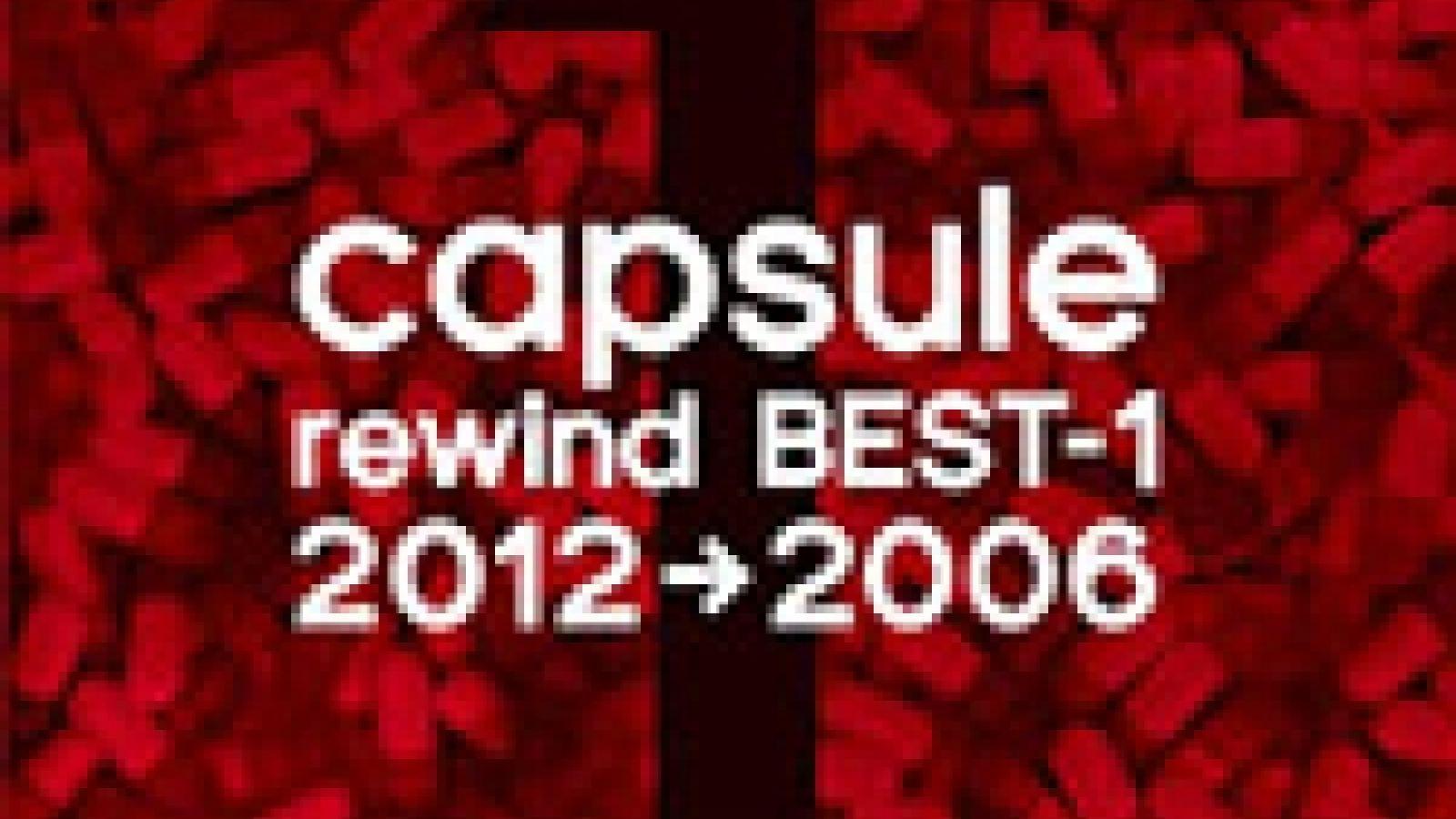 Álbumes recopilatorios de capsule © 2014 Warner Music Japan Inc. All rights reserved.