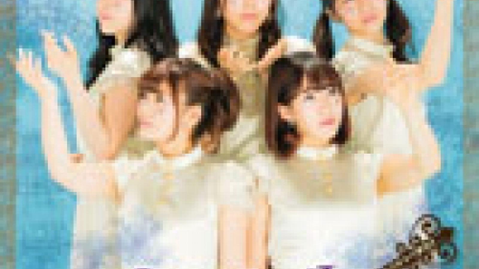 STARMARIE - Mekurumeku yuuki! © EVIL LINE RECORDS. All rights reserved.